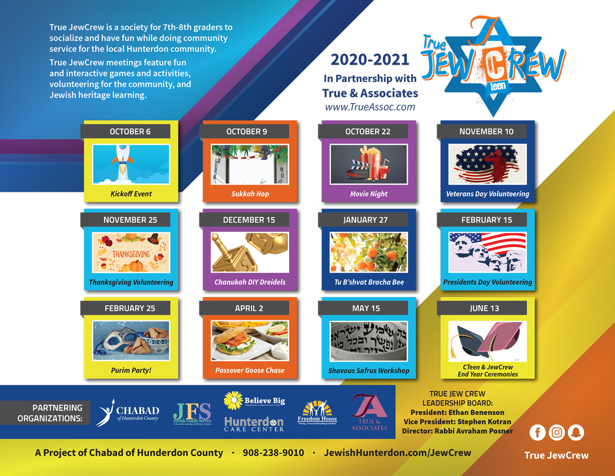 JewCrew Calendar 2020-21